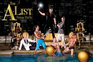 The A-List