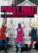 PussyRiot Ebook
