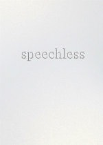 'Speechless' by Hannah Harrington image