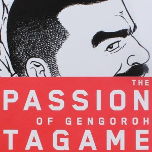 'The Passion of Gengoroh Tagame: Master of Gay Erotic Manga' by Gengoroh Tagame image