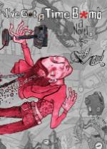 'I've Got a Time Bomb'  By Sybil Lamb