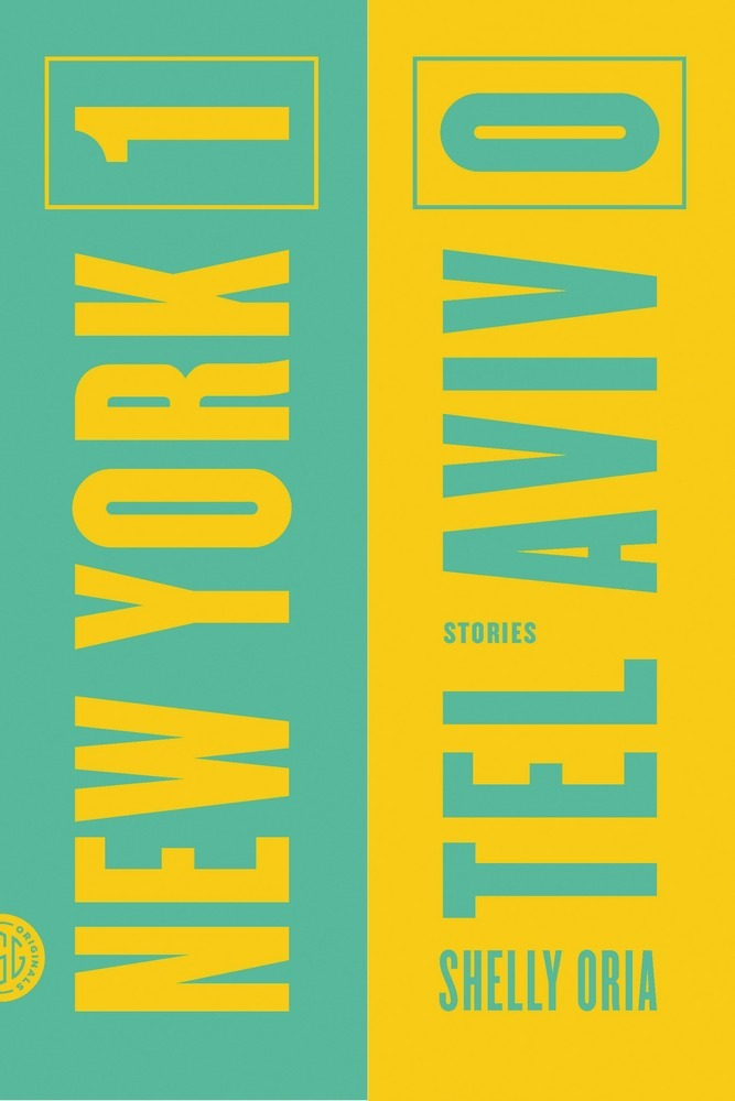 Watch the Book Trailer for Shelly Oria's 'New York 1, Tel Aviv 0'
