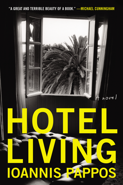 'Hotel Living' by Ioannis Pappos