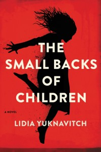 'The Small Backs of Children' by Lidia Yuknavitch image