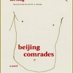 'Beijing Comrades' by Bei Tong