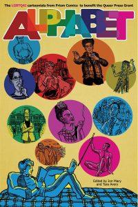 'Alphabet' Edited by Jon Macy and Tara Madison Avery image