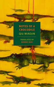 'Notes of a Crocodile' by Qiu Miaojin image
