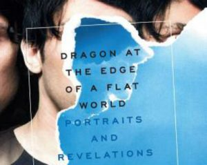 'Dragon at the Edge of a Flat World: Portraits and Revelations' by Joseph Keckler image