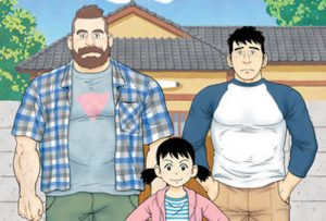 'My Brother's Husband' by Gengoroh Tagame image
