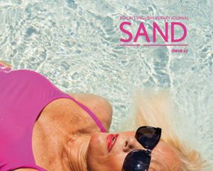 Call for Submissions: SAND Journal image