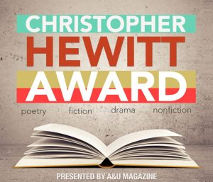 A&U Magazine is Accepting Entries for the Christopher Hewitt Award image