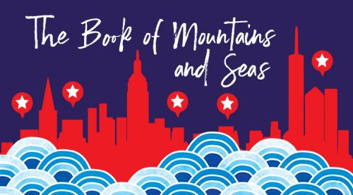 """""""The Book of Mountains and Seas"""" over a red silhouette of a city skyline and rolling blue waves beneath it"""